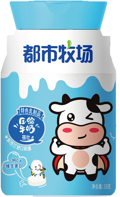 High Calcium Vitamin D Milk candy 81% of New Zealand milk powder Health care food for children